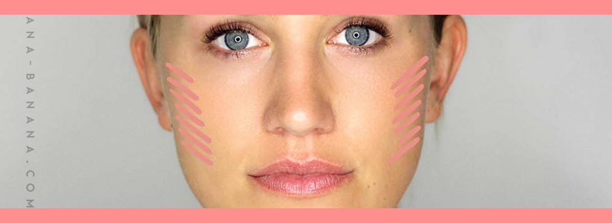 HOW TO: Blush