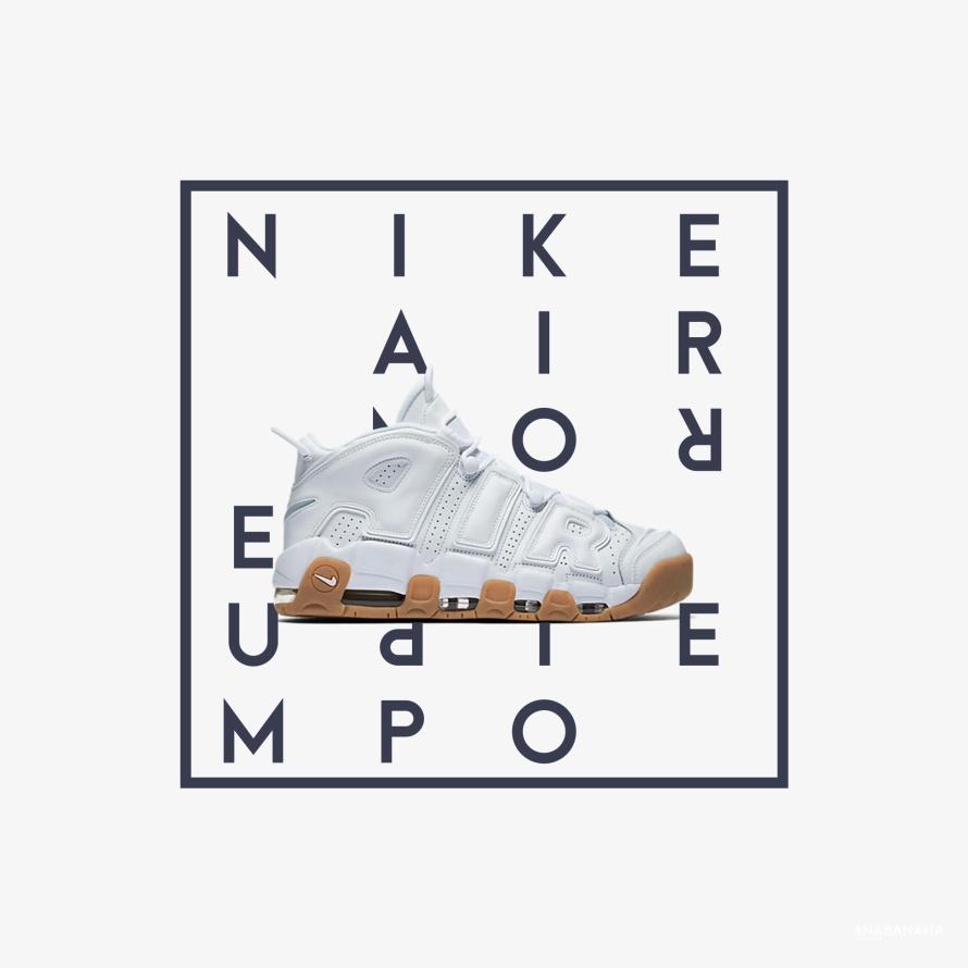 Nike_Air_Uptempo_Artikelbild_weiss